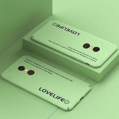 红米5plus手机壳男女防摔磨砂硬壳Redmi6pro超薄保护套全包新款i