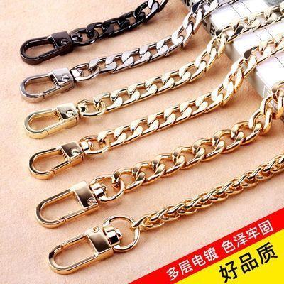 包包链条单买链条配件包带斜跨肩带包链女金属包带子金色黑色铁链