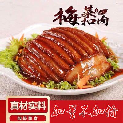 正宗梅菜扣肉碗装梅菜扣肉500g卤肉熟食虎皮红烧肉下酒菜加热即食