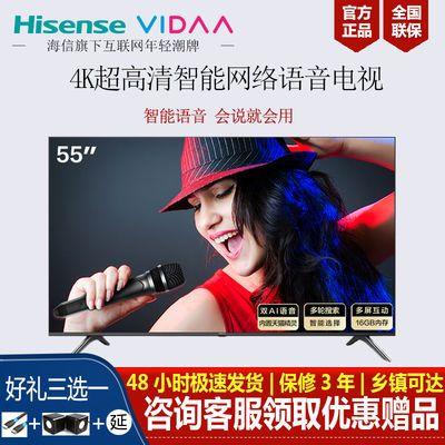 海信VIDAA32/40/55/58/60/65��4K智能WIFI手机投屏平板电视机液晶