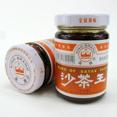 潮汕皇牌沙茶王厦门沙爹酱大沙茶酱牛肉丸火锅食材专属蘸酱包邮