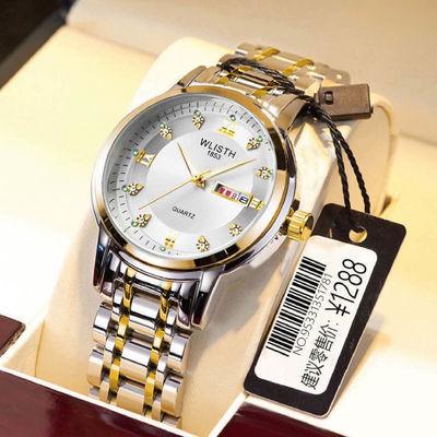 71359/正品瑞士全自动机芯手表男士双日历夜光防水镶钻超薄非机械钢带表