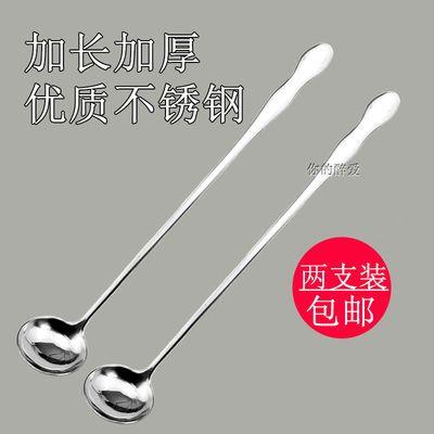 304不锈钢加长创意冰勺甜品蜂蜜勺长柄搅拌勺小汤匙调料咖啡勺子