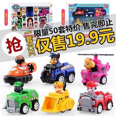 汪汪队立大功玩具套装男孩女孩全套礼盒装回力车动漫儿童玩具