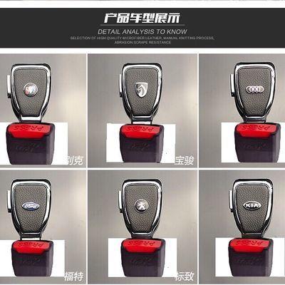 汽车安全带延长卡插头插抠口消声器�c座扣头器子母通用型免取式