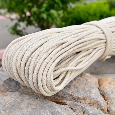 高颜值包芯棉绳棉线绳晾衣绳晒被绳幕布绳绳子捆绑绳耐晒耐磨偏硬