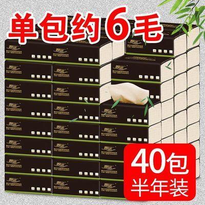 呗诺本色抽纸40包/30包面巾纸巾竹浆黄色餐巾纸卫生纸家庭装整箱