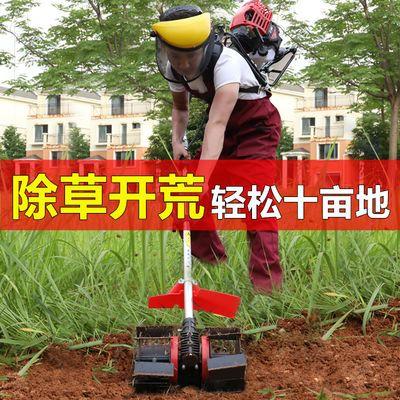 割草机除草机器背负式全自动微耕机打草锄草机小型神器农用多功能