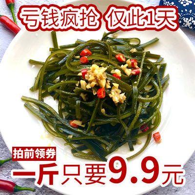 海带丝卤味香辣零食海鲜休闲小吃咸菜下饭菜即食裙带菜250克*2袋