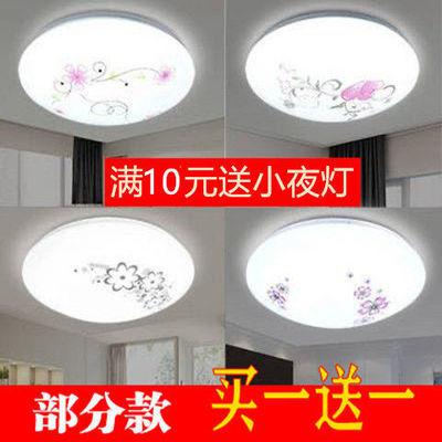 LED吸顶灯走廊卧室客厅房间书房阳台厨房圆形卫生间节能灯具灯饰