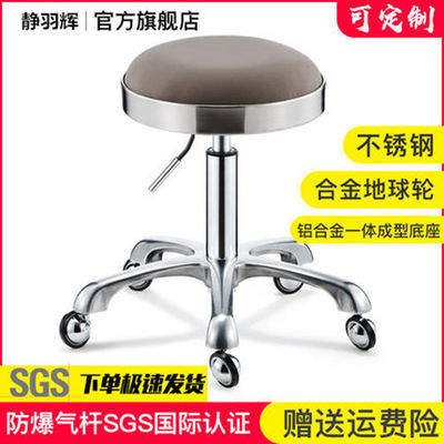 美容凳理发店椅子旋转升降圆凳子美发店大工凳滑轮不锈钢剪发凳子