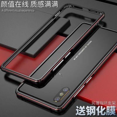 小米mix2s手机壳金属边框小米mix2s保护套防摔个性创意潮牌小米mi