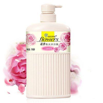 正品【热销80万瓶】香水沐浴露持久留香男女洗发水玫瑰花香家庭装
