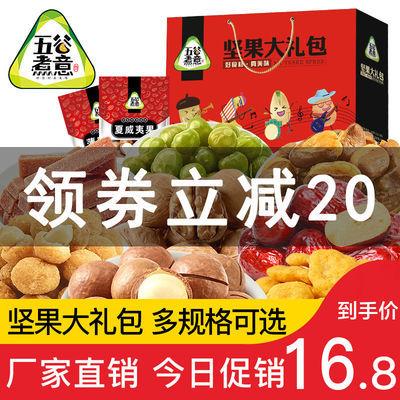 https://t00img.yangkeduo.com/goods/images/2020-04-08/a4fba33e9fb59a5b920032adec96b28b.jpeg