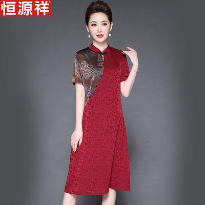 恒源祥2020夏季新款女装杭州重磅真丝连衣裙女减龄洋气妈妈装大码
