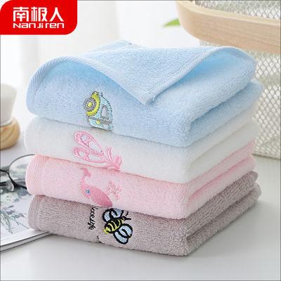 3条 南极人小毛巾纯棉儿童洗脸巾全棉吸水女生宝宝洗脸帕不掉毛