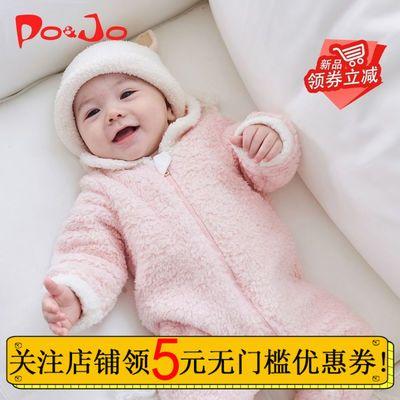 皮偌乔婴儿连体衣秋冬装宝宝睡衣新生儿哈衣连体爬服保暖加绒加厚