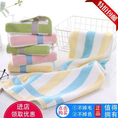 【高品质】毛巾纯棉洗脸巾成人家用纯棉毛巾2条4条情侣装三宇家纺