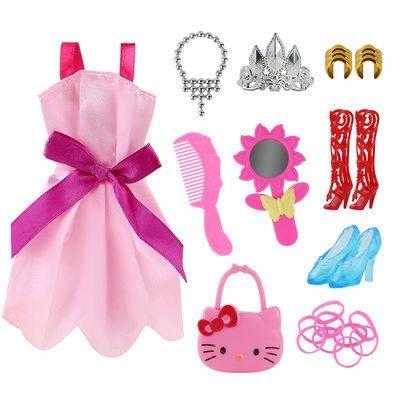 买一送十30cm芭比娃娃套装大礼盒公主女孩婚纱过家家儿童玩具礼物