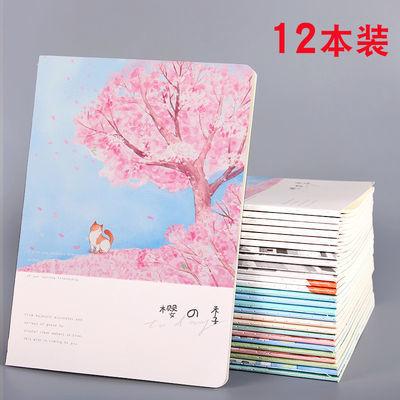 本子按斤称便宜大号笔记本子简约大学生笔记本b5记事本韩国创意可