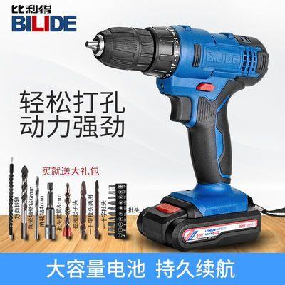 新款比利得电钻12V16V20V锂电钻充电钻手电动螺丝刀家用多功能电
