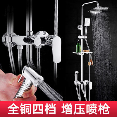 电镀花洒套装 家用全铜淋浴器暗装 卫生间雨淋喷头加增压洗澡花洒