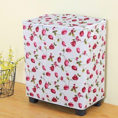 半自动洗衣机罩防水防晒老式双桶洗衣机罩套海尔小天鹅美的通用