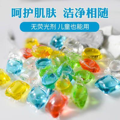10-50颗洗衣凝珠正品持久留香洗衣球超浓缩洗衣液去污除菌家庭装