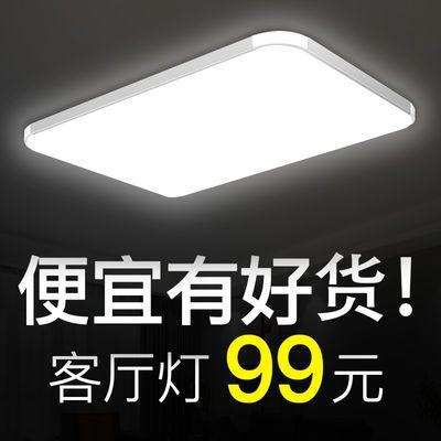 超薄LED吸顶灯 现代简约卧室灯客厅灯长方形餐厅阳台灯具灯饰