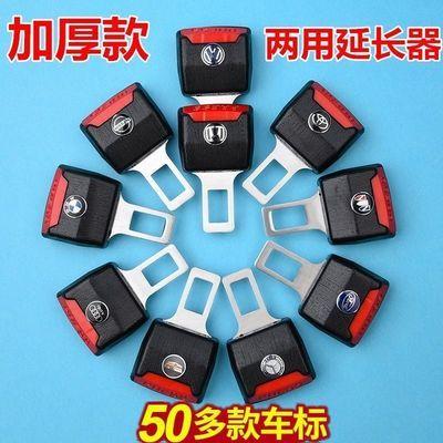汽车安全带卡扣插头插抠卡口消声器�c座扣头抠插卡插座卡通用品型