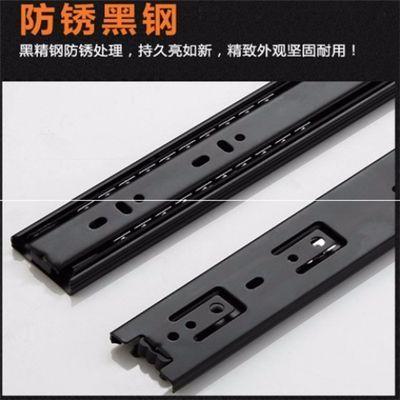 【质保】加厚一对价黑钢抽屉轨道三节轨缓冲静音抽屉滑道导轨滑轨