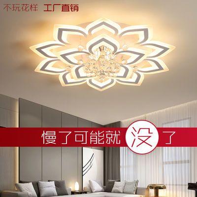 2020新款灯具创意灯具客厅led水晶吸顶灯亚克力吸顶灯个性 艺术灯