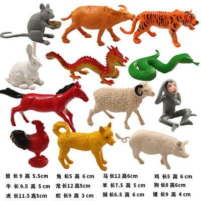 2020新品特卖特价仿真塑胶十二生肖小动物模型静态早教恐龙动物模