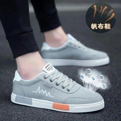 夏季男鞋帆布鞋百搭男士休闲鞋韩版潮流鞋子运动板鞋学生新款布鞋