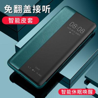 华为p40pro手机壳素皮原装翻盖式皮套高档p40保护防摔全包保护壳