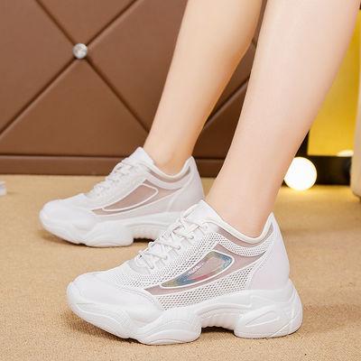 时尚厚底老爹鞋女2020夏季新款网面透气休闲百搭女士白色运动鞋子