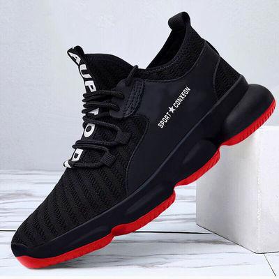 运动鞋男男鞋2020春秋季新款厚底鞋减震轻便透气休闲学生跑步鞋