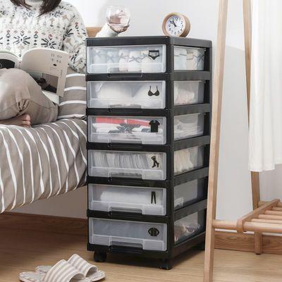 辰宁办公室文件收纳柜子抽屉式多层可移动整理箱带滑轮塑料储物柜