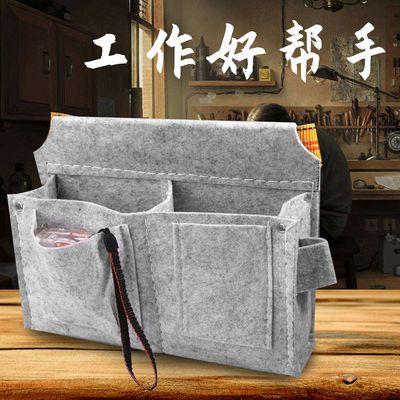 木工专用工具包腰带式钉子腰包钉兜装钉包工地耐磨建筑木匠袋腰兜