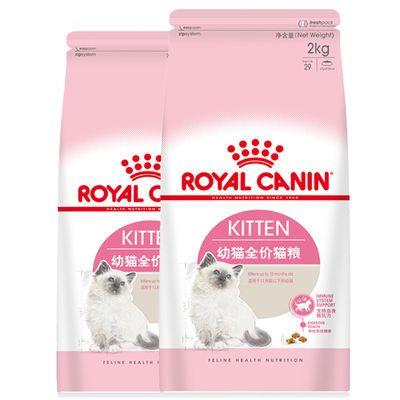 爆款皇家K36幼猫粮2kg宠物猫咪4-12月天然粮湿粮哺乳期离乳期母猫