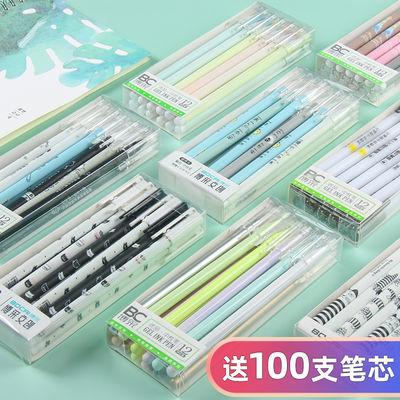 韩版盒装中性笔 学生可爱高颜值网红文具学习用品0.5黑色水笔黑笔