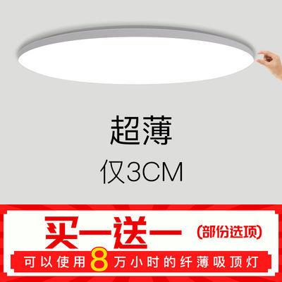 吸顶灯LED圆形客厅卧室套餐灯具组合三室灯饰餐厅厨房简约现代薄