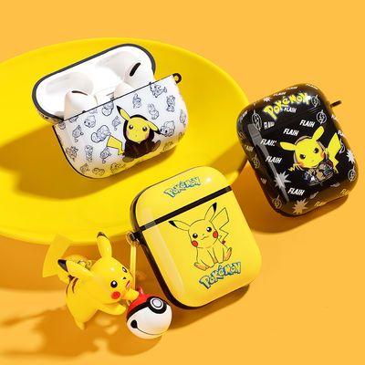 airpods保护套皮卡丘airpodspro保护壳苹果3代比卡可爱卡通软硅胶