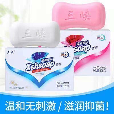正品洗脸洗手洗澡去螨虫香皂家用美白留香洁面抑菌儿童沐浴手工皂