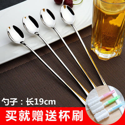【2/4/6个】304不锈钢勺子长柄咖啡勺子冰勺搅拌勺甜品勺调羹勺