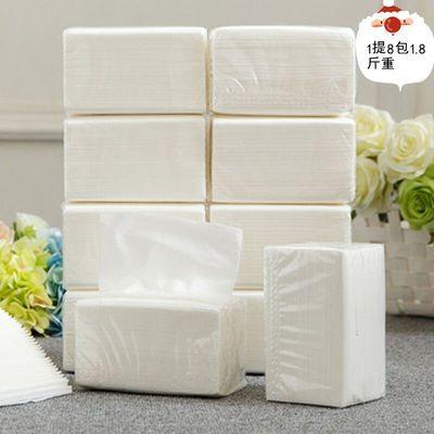 爆款伊尔姿白包4层升级加厚抽纸大包装大规格实惠装8包家用餐巾纸