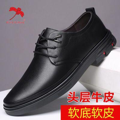 【头层牛皮】秋季中年休闲皮鞋男真皮商务肥宽脚软皮软底黑色男鞋