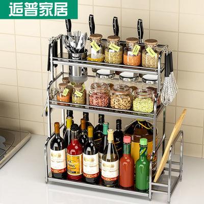 不锈钢厨房置物架台面调料架厨具挂架刀架砧板架落地多层收纳架子