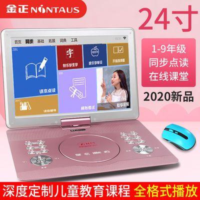 金正影碟机wifi无线小电视dvd播放机家用便携式光盘一体机儿童evd