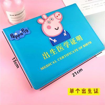 2020新品特卖2019新版出生证明保护套出生证疫苗本小猪套医学宝宝